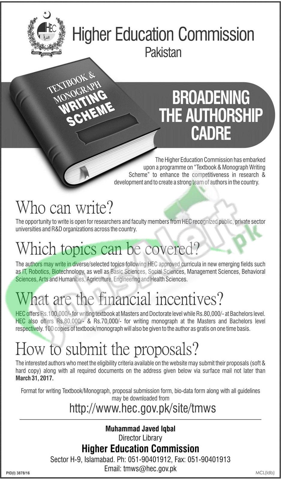 HEC Textbook & Monograph Writing Scheme