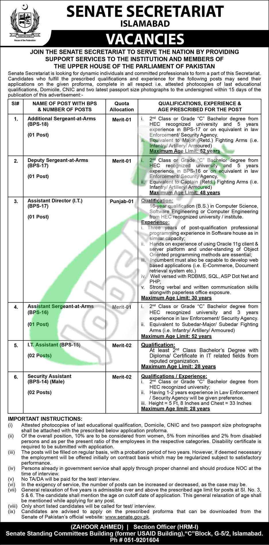 Senate of Pakistan Jobs 2020 Secretariat Islamabad for IT Officer, Assistant Director