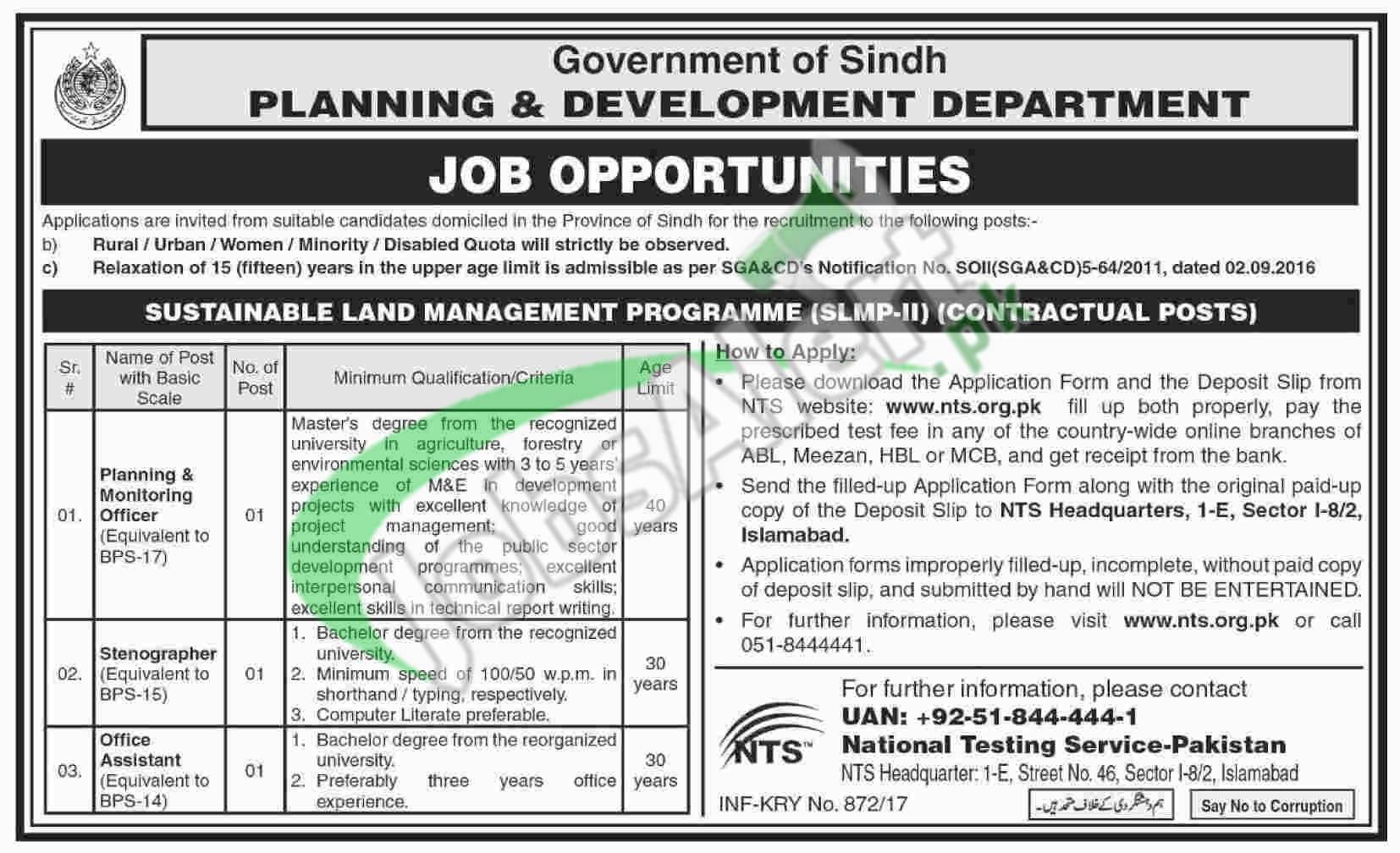 Planning and Development Department Jobs