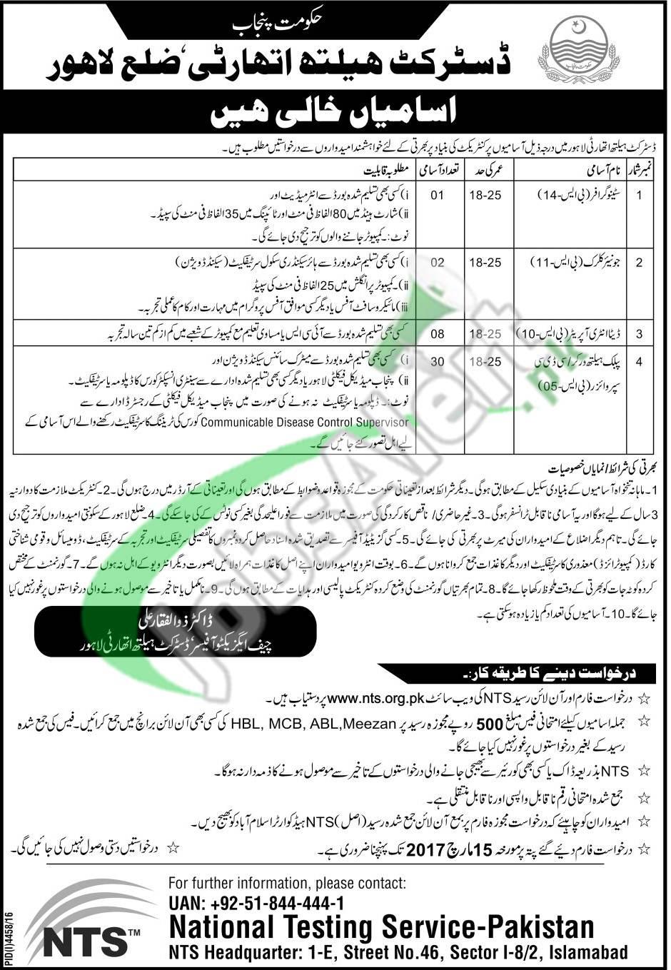 District Health Authority Lahore Jobs