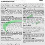 Descon Engineering Company