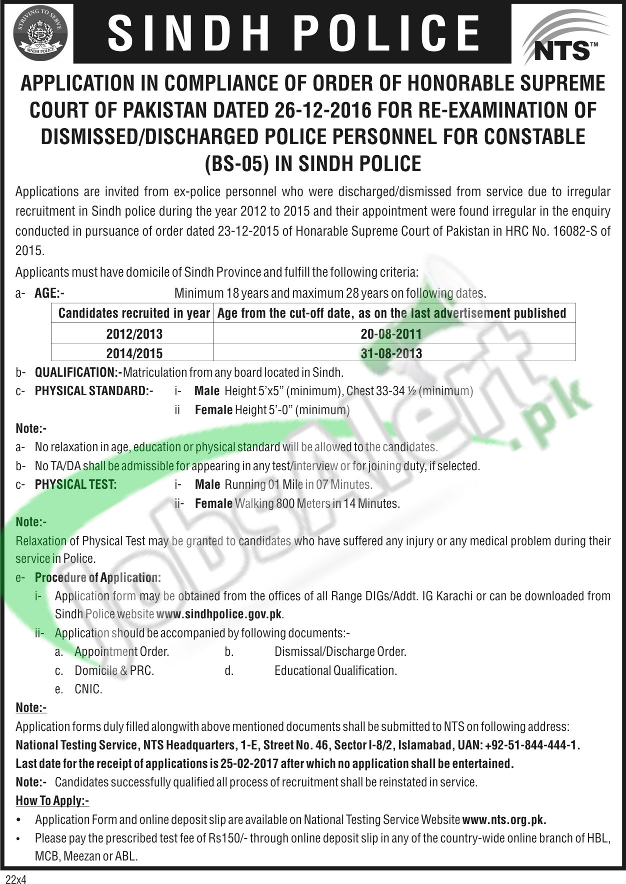 police application form 2017 pdf