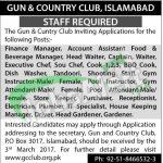 Gun & Country Club
