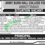 Army Burn Hall Clg