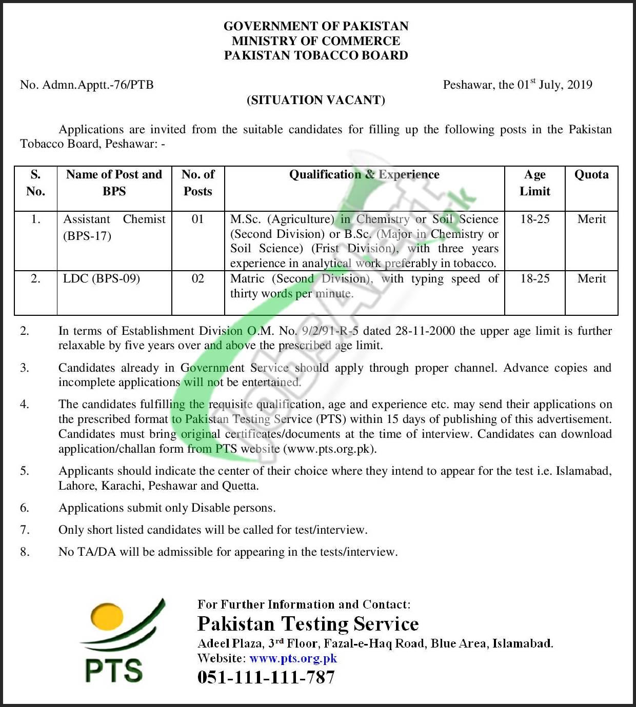 Pakistan Tobacco Board Jobs
