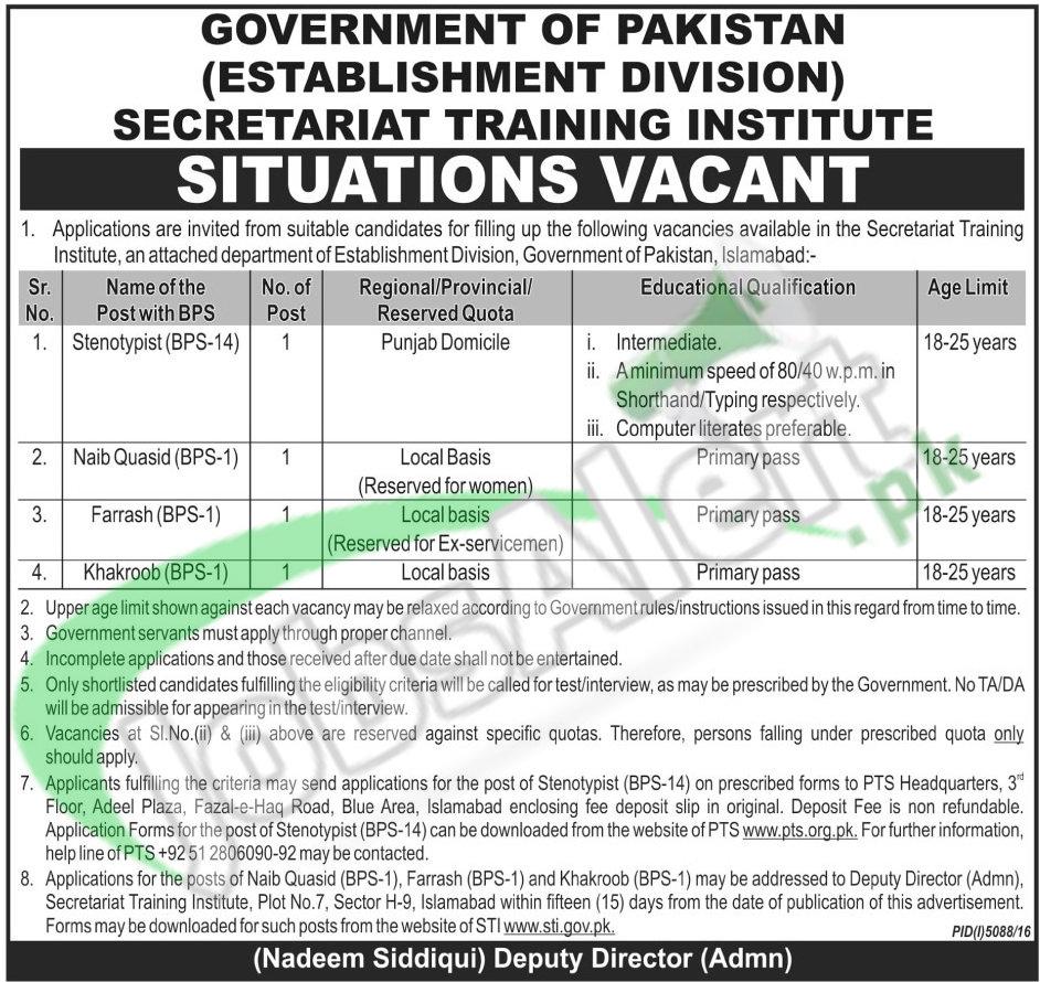 Secretariat Training Institute Islamabad