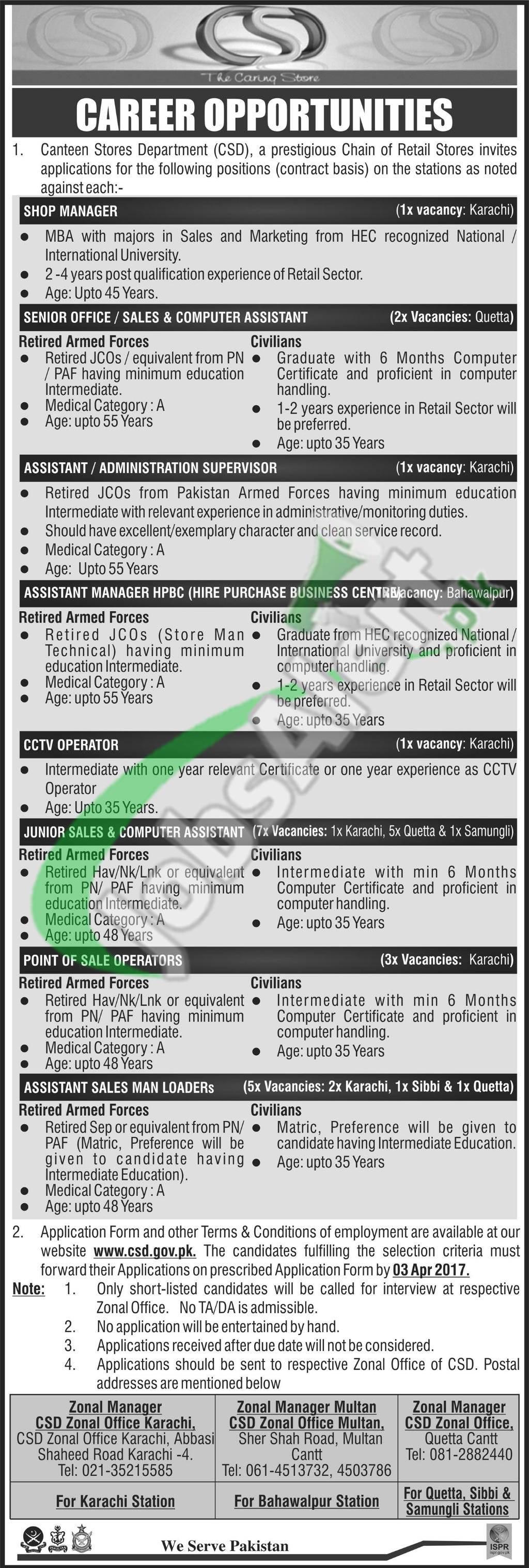 CSD Jobs