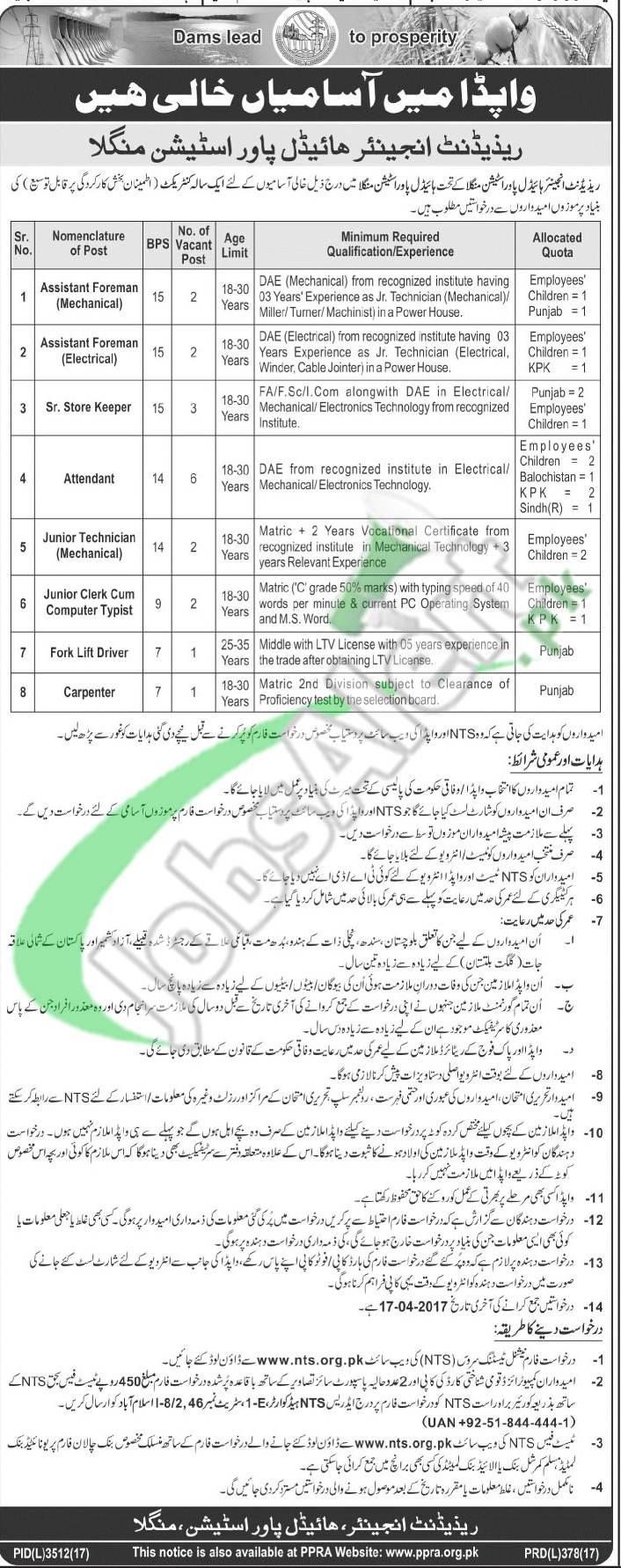 junior accountant application form 2018