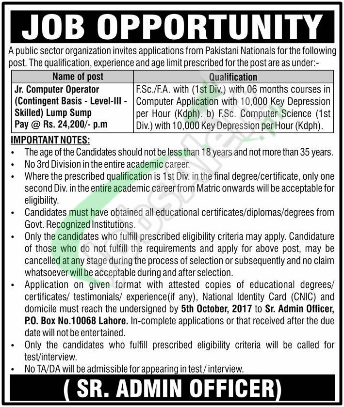 Po Box 10068 Lahore Jobs 2017 Application Form Download Online