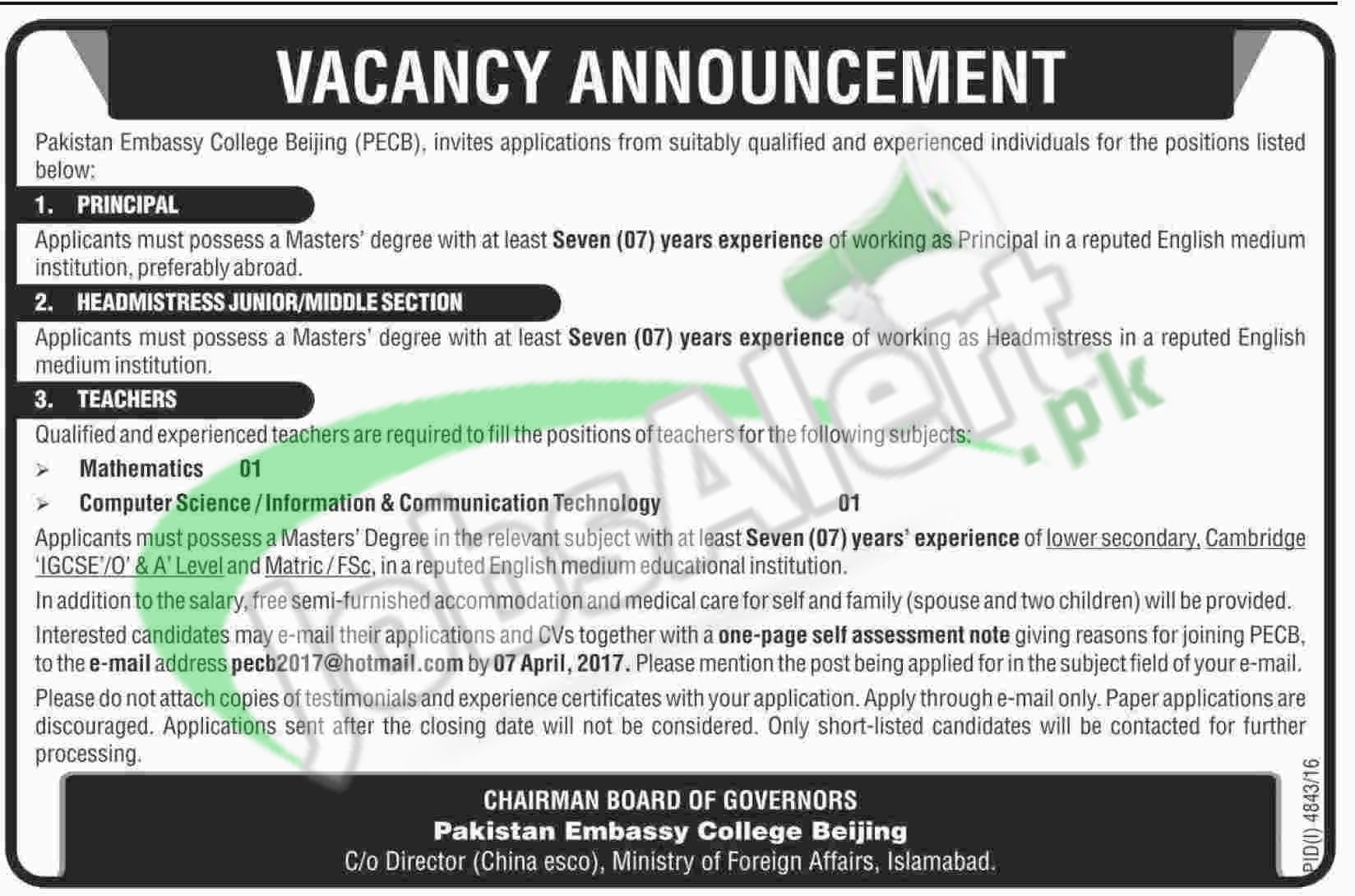 Islamabad Lyceum Schools Jobs 2017 Rawalpindi Teachers