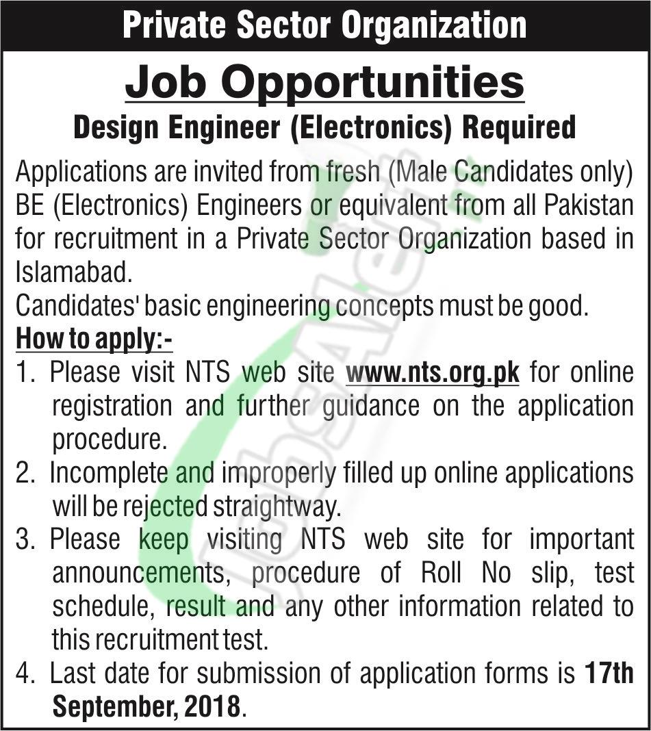 Public Sector Organization Islamabad Jobs 2018