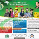 PM Youth Training Scheme