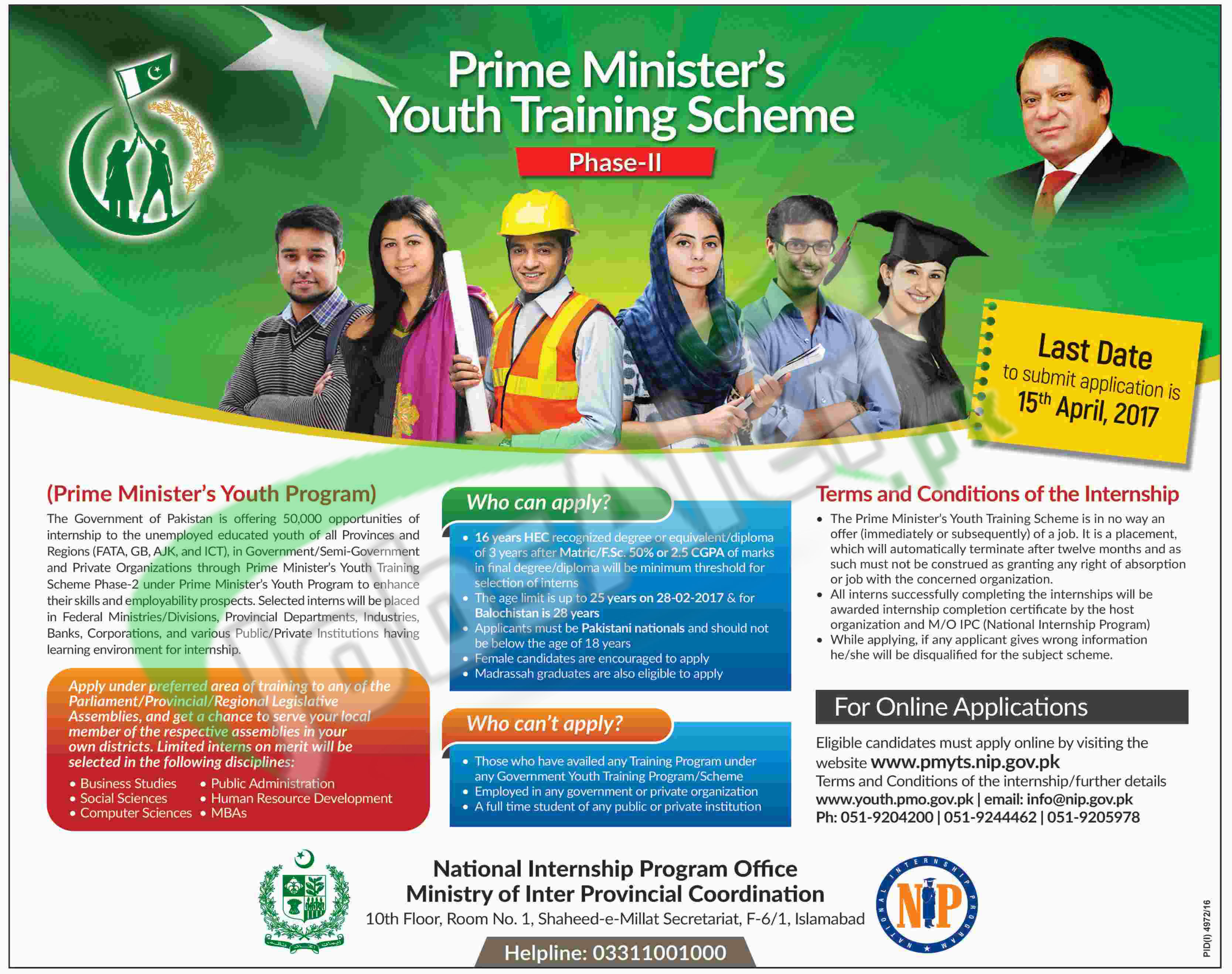 Prime Minister's Youth Training Scheme 2021 Online Apply Last Date