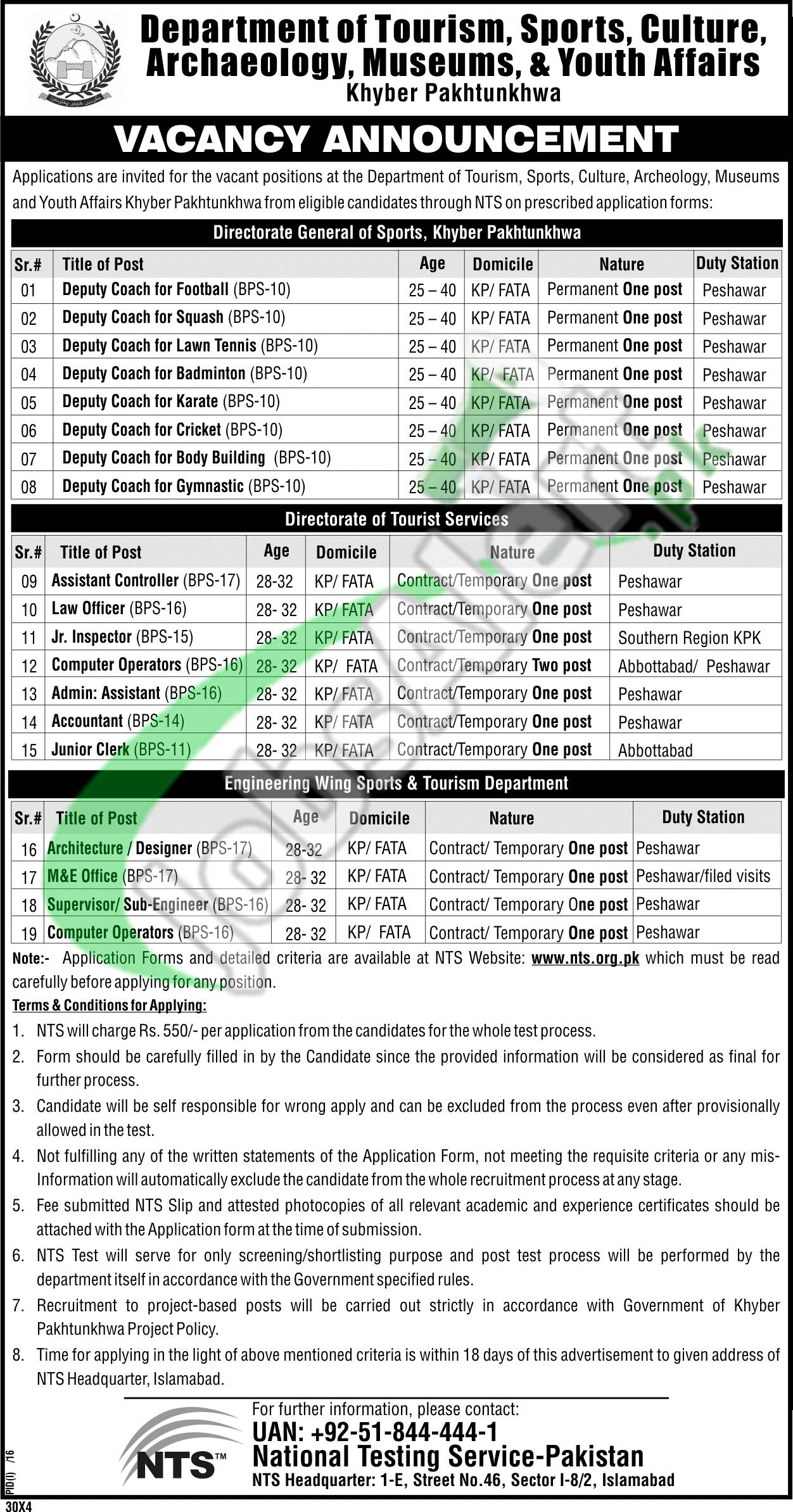 Tourism and Sports Department Jobs