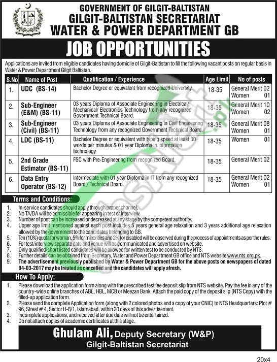 Water and Power Department Gilgit Baltistan Jobs