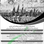 joinpakarmy.gov.pk