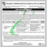TCP Pakistan Jobs