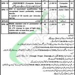 District and Session Court Nowshera Jobs