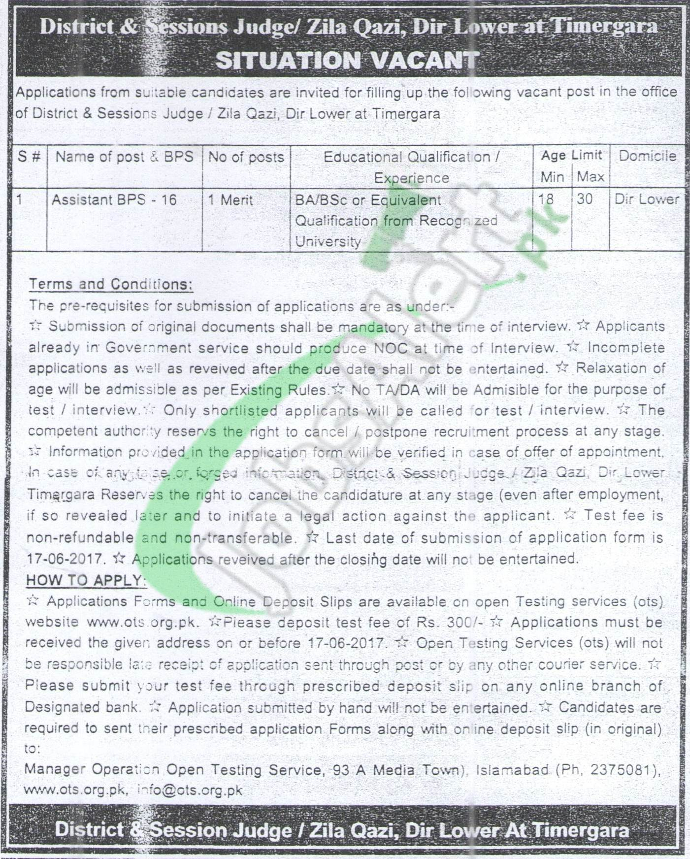 District and Session Court Zilla Qazi Dir Lower Jobs