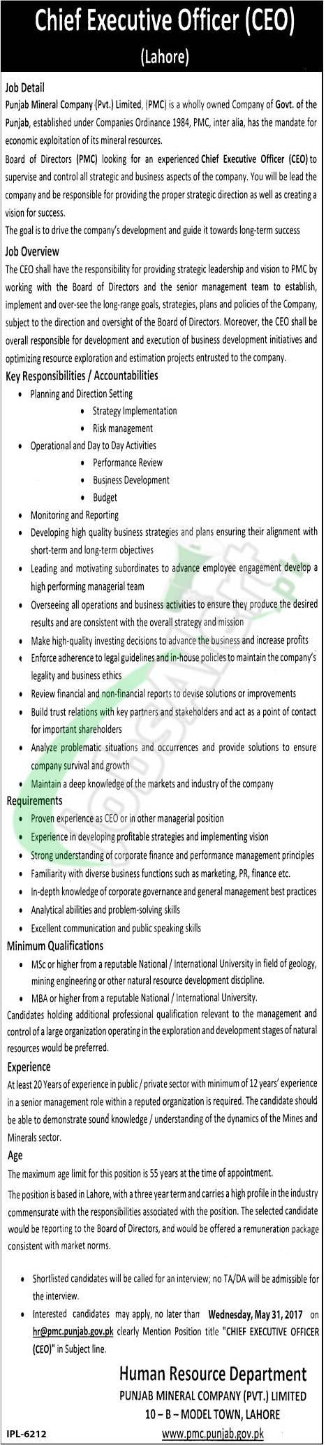 PMC Jobs