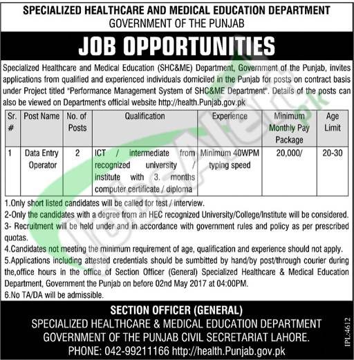 Specialized Healthcare and Medical Education Department Punjab Jobs
