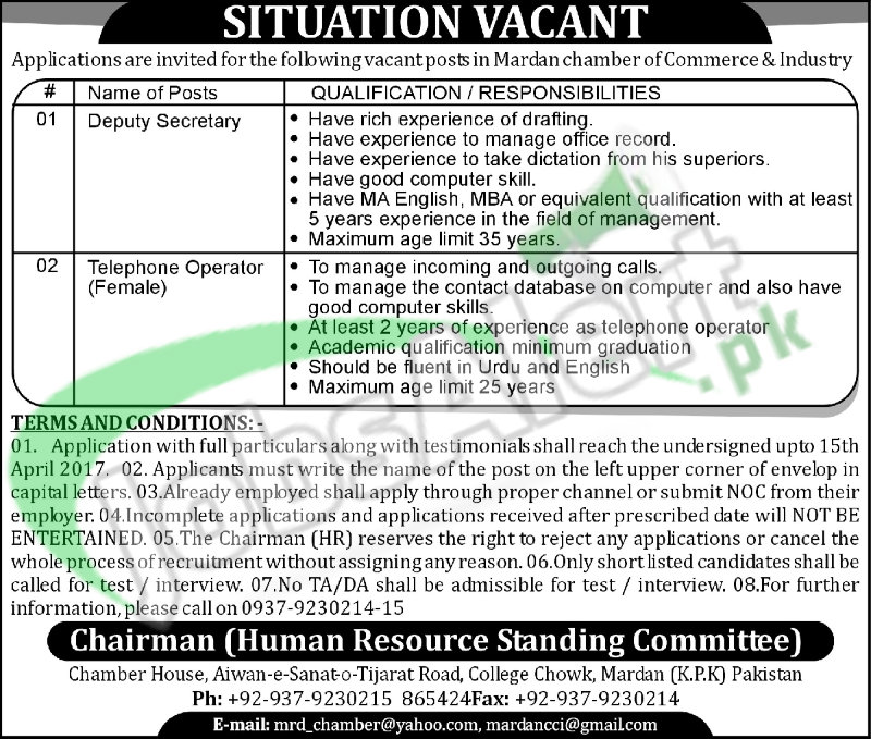 Mardan Chamber of Commerce and Industry