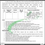 Provincial Delimitation Authority KPK Jobs