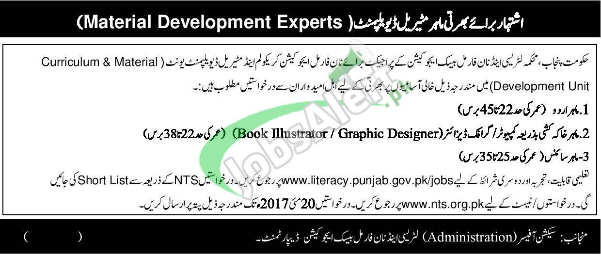 Literacy and Non Formal Education Jobs