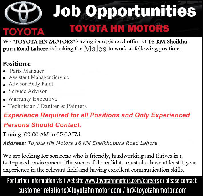 Toyota Jobs In Lahore 2017 For Male Latest Career