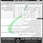 EME Center Quetta Jobs