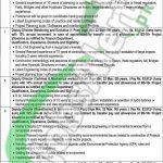 Energy Department Punjab Jobs