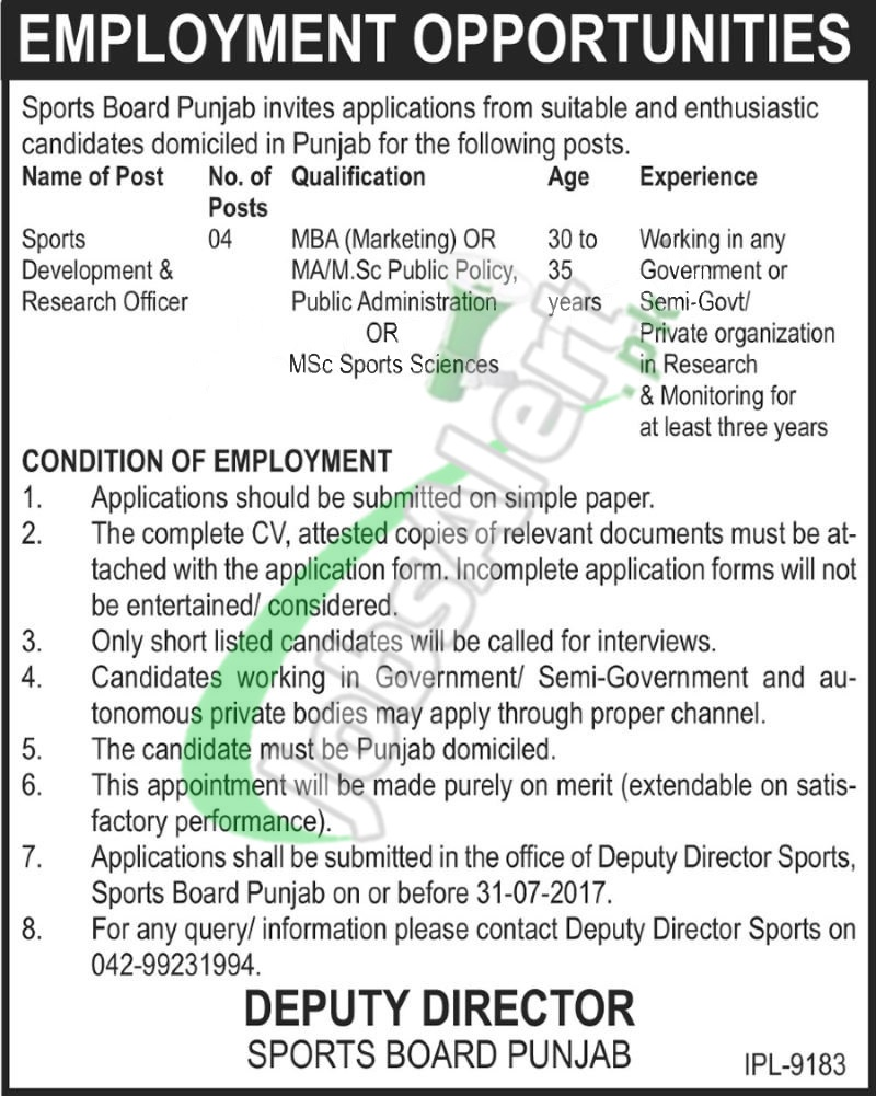 Punjab Sports Board Jobs