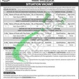 Controller General of Accounts Jobs