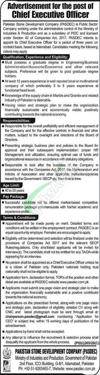 PASDEC Jobs
