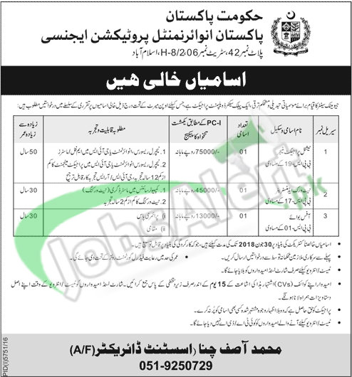 Pakistan Environmental Protection Agency