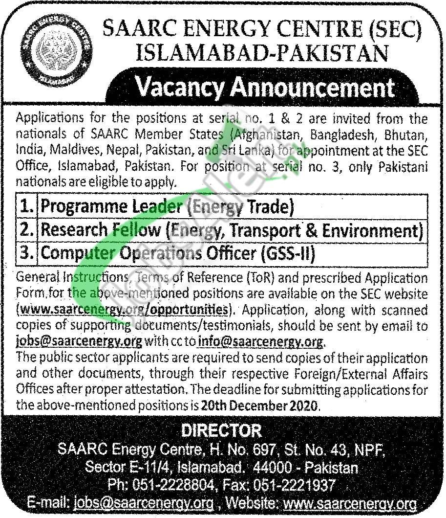 SAARC Energy Center Islamabad Jobs