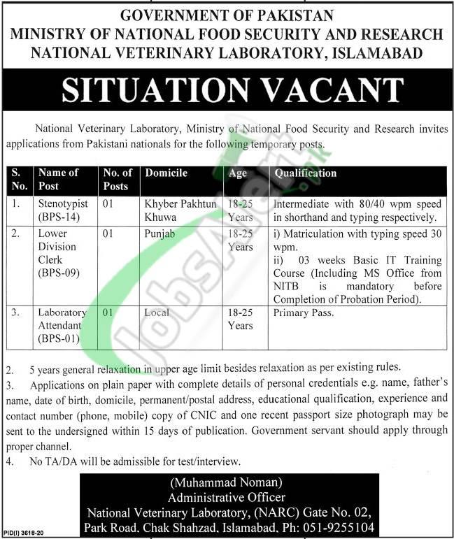 National Veterinary Laboratory Jobs