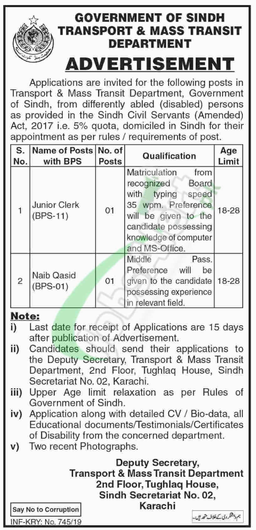 Transport and Mass Transit Department Sindh Jobs 2019
