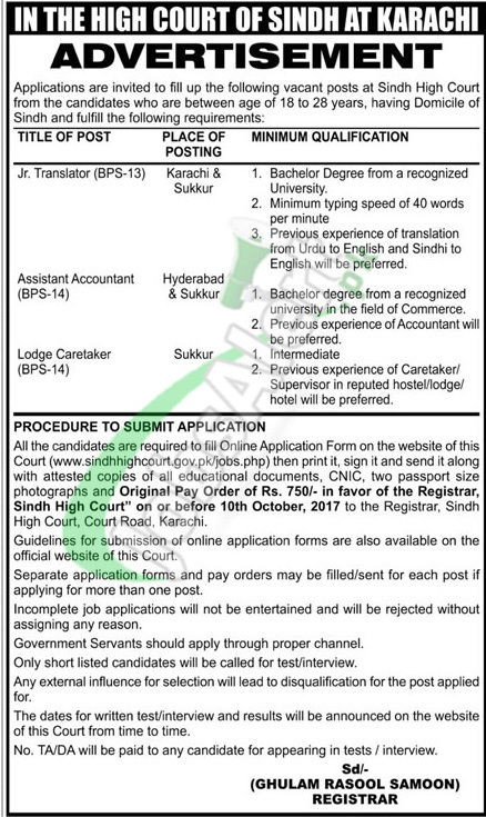 Sindh High Court Jobs