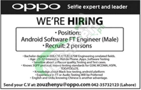OPPO Mobile Jobs 2018
