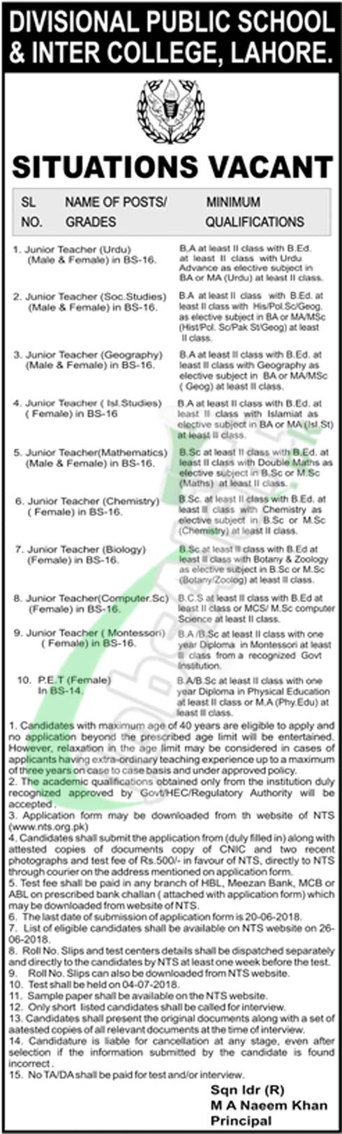 Divisional Public School Lahore Jobs 2018 Dps Application Form