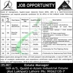 Board of Management Quaid-e-Azam Industrial Estate Kot Lakhpat Lahore Jobs