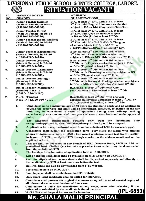 Dps School Teacher Jobs 2017 Lahore Punjab Nts Form Download Jobs