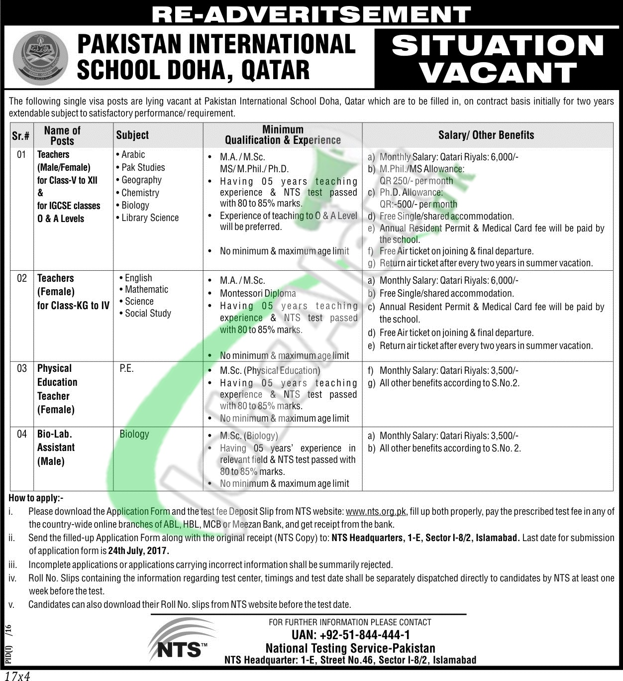 Pakistan International School Doha Qatar Jobs