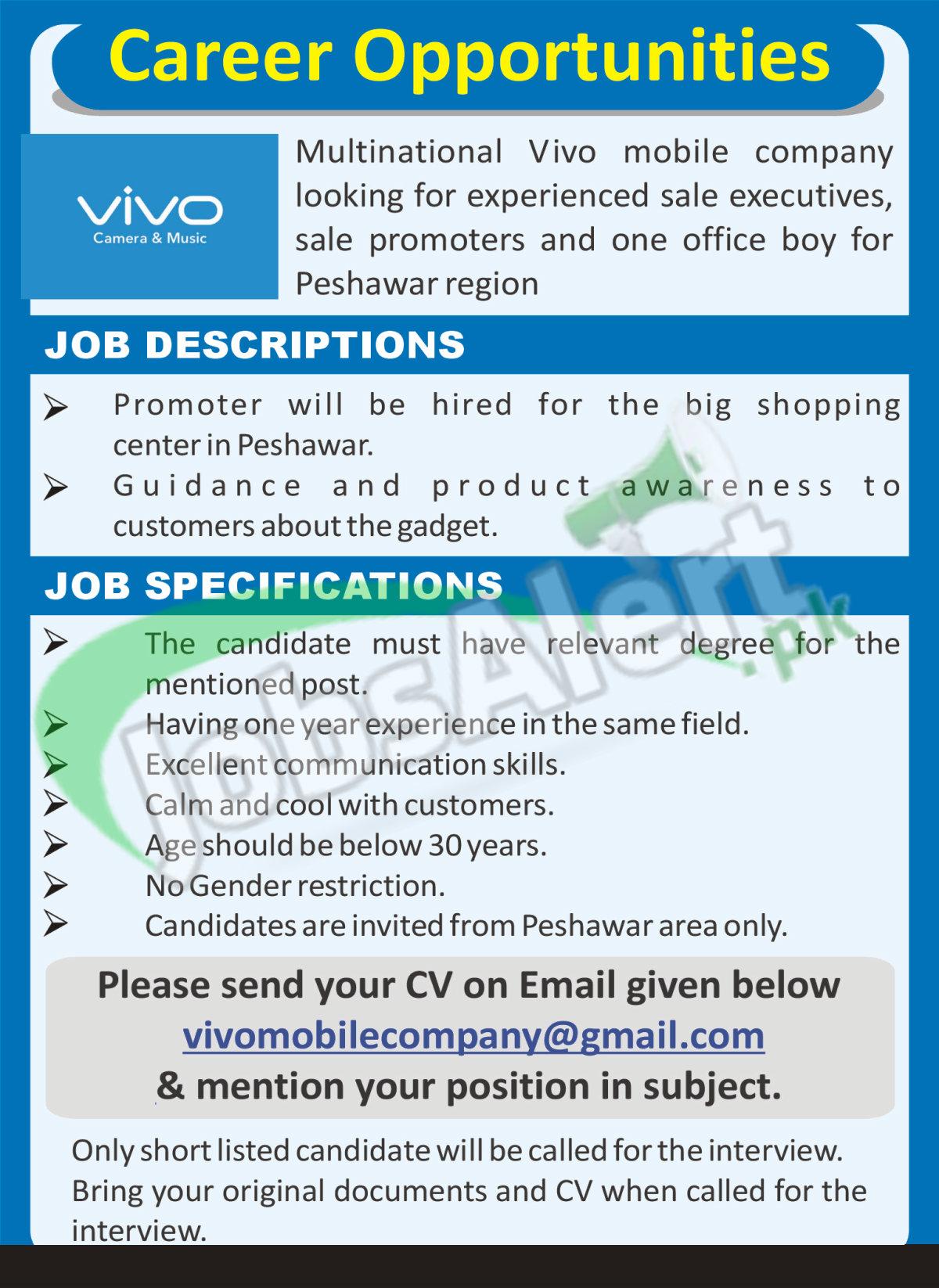Vivo Mobile Company
