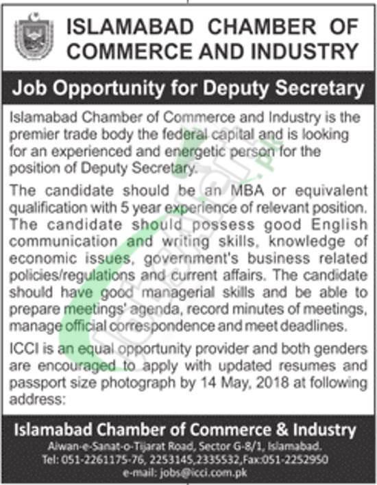Islamabad Chamber of Commerce Jobs