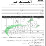 Federal Saeed Certification & Registration Department Mauve Area