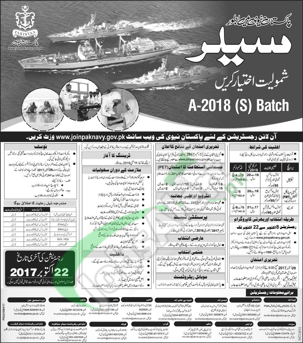 joinpaknavy.gov.pk