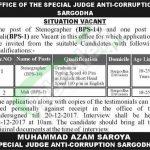 Anti Corruption Court Sargodha Jobs