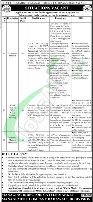 Government Jobs in Bahawalpur 2018